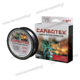 CARBOTEX DOUBLE SILICON