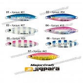 MAJOR CRAFT JIGPARA CASTING SLOW 10gr