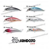 KENDOZO BABY MINNOW 50S