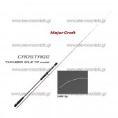 MAJOR CRAFT CROSTAGE NEW TAI RUBBER SOLID TIP