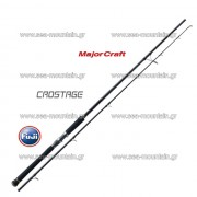 MAJOR CRAFT CROSTAGE NEW SHORE JIGGING