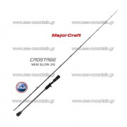 MAJOR CRAFT CROSTAGE NEW SLOW JIGGING