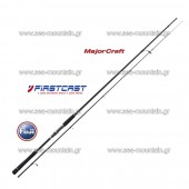 MAJOR CRAFT FIRSTCAST EGING