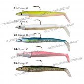 SAVAGE GEAR NEW SALTWATER SANDEEL