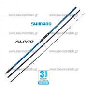 SHIMANO ALIVIO BX SURF
