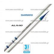 SHIMANO ALIVIO CX BOLOGNESE
