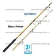 SHIMANO BEASTMASTER CX BOAT