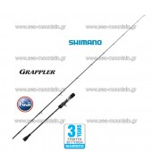 SHIMANO GRAPPLER B682 SLOW JIG