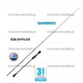 SHIMANO GRAPPLER B682 SLOW JIG