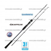 SHIMANO GRAPPLER SLOW JIG