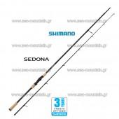 SHIMANO SEDONA SPINNING