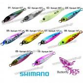 SHIMANO SOARE A-JIG 6,5gr