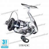 SHIMANO STRADIC HGFL 1000