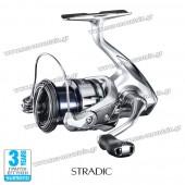 SHIMANO STRADIC HGFL 2500