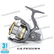SHIMANO ULTEGRA 5000 HGFC