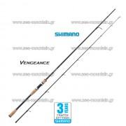 SHIMANO VENGEANCE CX SPINNING