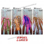 ΤΡΕΣΕΣ TAI RUBBER ANGEL LURES RIGU