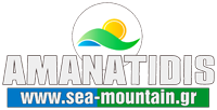 Sea-Mountain