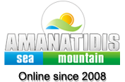 Sea-Mountain